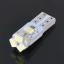 Лампа для приборной панели T5 5led smd, в Перми
