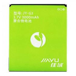Аккумулятор JY-G3