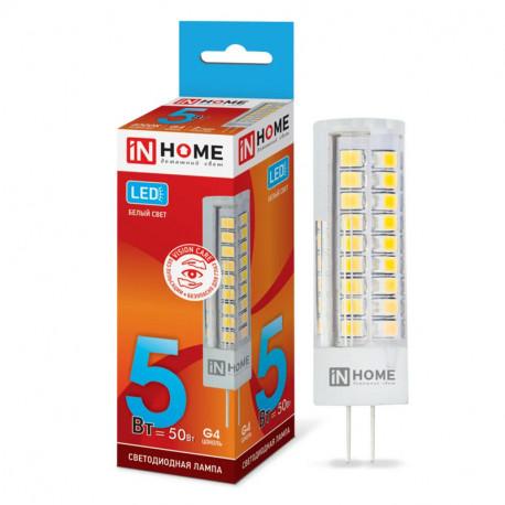 Лампа светодиодная ASD LED-JC-standart 12В G4 4000K в