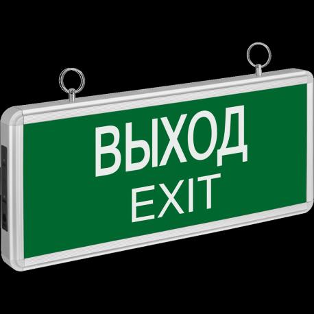 Светильник эвакуац. Navigator NEF-01 (ВЫХОД), в Перми