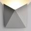 Светильник Электростандарт уличный 1517 TECHNO BATTERFLY серый