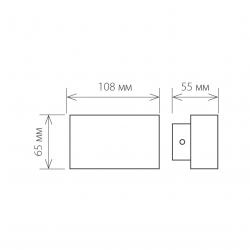 Светильник влагозащищенный ASD ССП-158 16Вт LED 6500К IP65 550мм (20)