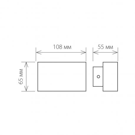Светильник влагозащищенный ASD ССП-158 16Вт LED 6500К IP65