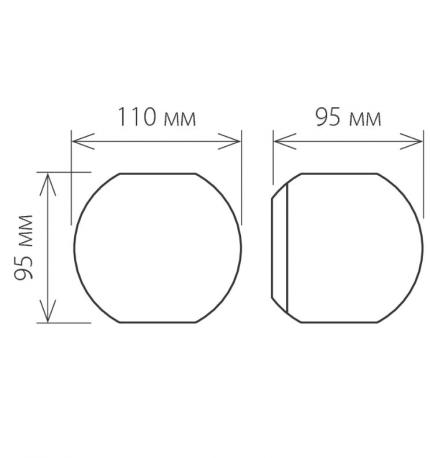 Светильник влагозащищенный ASD ССП-157 14Вт LED 4000К IP65