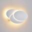 Подсветка Электростандарт LED Elips 12Вт белый матовый, в Перми