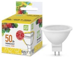 Лампа светодиодная ASD LED-JCDR-standart 220В GU5.3, в Перми