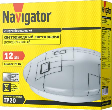 Прожектор LED ОНЛАЙТ OFL-01-50-6.5K-GR-IP65-LED (1/10), в Перми