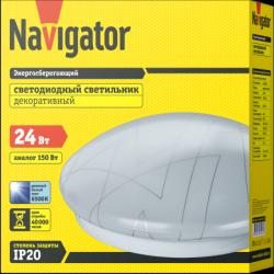 Прожектор светодиодный ASD СдО-5-20 PRO 20Вт 1600Лм IP65 (4)