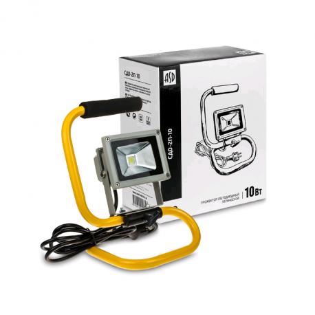 Прожектор светодиодный ASD СдО-2П-10 переносной 10Вт 800Лм IP65