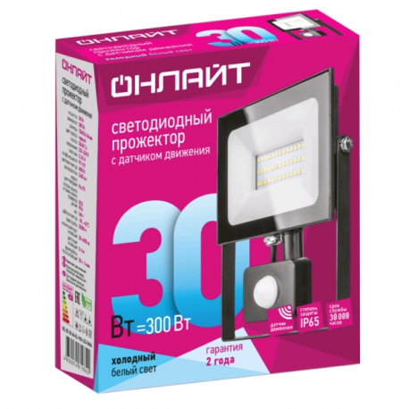 Светильник светодиодный Navigator DPB-01-10-4K-LED IP40 R