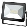 Прожектор светодиодный ЭРА LPR-50-6500К-М SMD Eco Slim 205х160(20)