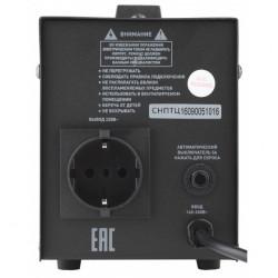 ЭРА Стабилизатор напряжения переносной, ц.д., 140-260В/220/В