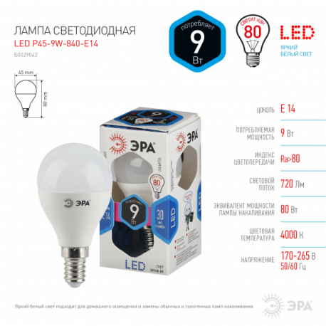 ВА EKF 47-63 PROxima 3Р 63А (С) (4/40), в Перми