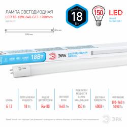 ВА EKF 47-63 PROxima 2P 10А (C) (6/60),в Перми