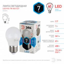ВА EKF 47-29 2Р 10А (С) (6/60)