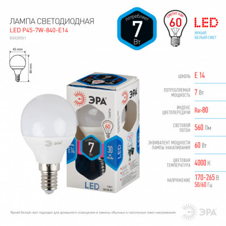ВА EKF 47-29 1Р 50А (С) (12/120),в Перми