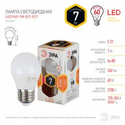 ВА EKF 47-29 1Р 20А (С)