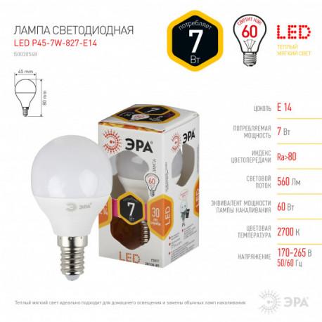 ВА EKF 47-100 PROxima 4Р 80А (С),в Перми