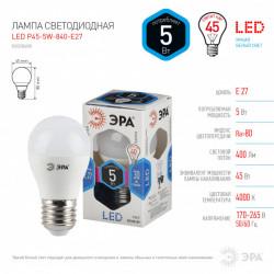 ВА EKF 47-100 PROxima 4Р 16А (C) (3/36),в Перми