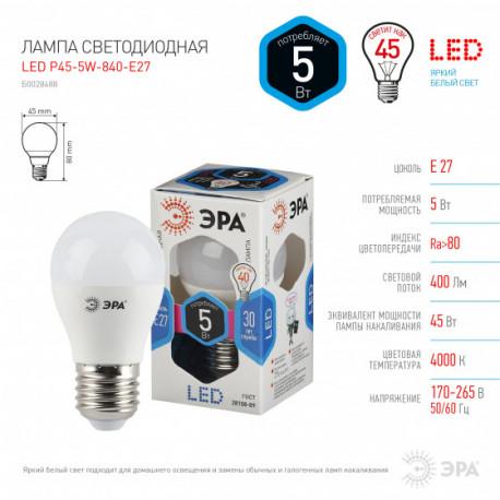 ВА EKF 47-100 PROxima 4Р 16А (C) (3/36), в Перми