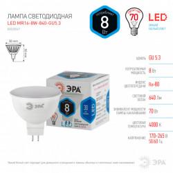 ВА EKF 47-100 PROxima 3Р 80А (C) (4/36),в Перми