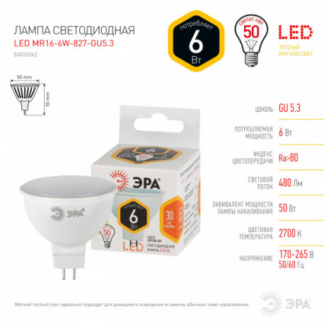 ВА EKF 47-100 PROxima 3Р 100А (C) (4/36),в Перми