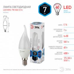 T5 5led smd, 12В для приборной панели,в Перми