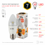 Лампа СД ЭРА CLEAR B35 7Вт 827 E27 (6/60), в Перми