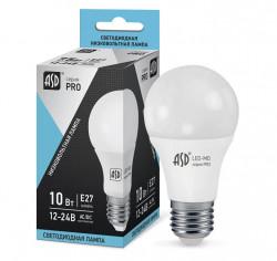 Лампа светодиодная ASD LED-MO-12/24V-PRO 10Вт 12-24В 4000К Е27