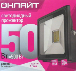 Прожектор LED ОНЛАЙТ OFL-50-6K-IP65-LED, в Перми