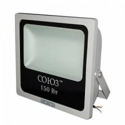 Прожектор светодиодный плоский СОЮЗ SFLLED-SMD-150-865-GR-IP65
