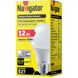 Лампа люминесцентная Navigator NTL-T4-20-840-G5