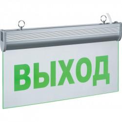 Светильник аккумуляторный ASD СДСО-089 ВЫХОД 1.5часа IP20 (20)