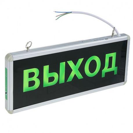 """Светильник аккумуляторный ASD СДБО-215 """"ВЫХОД"""" 1.5часа IP20"""