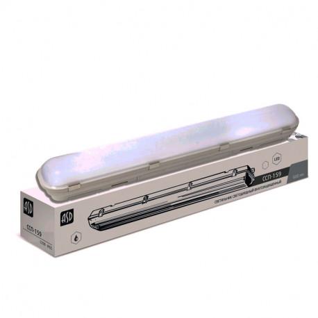 Светильник влагозащищенный ASD ССП-159-PRO 36Вт LED 6500К IP65