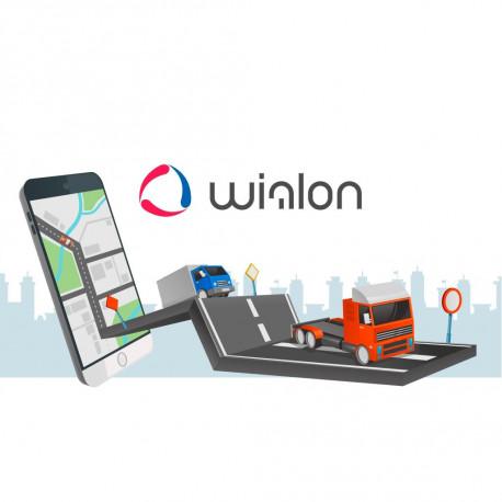 Заказать Отчет для системы мониторинга Wialon