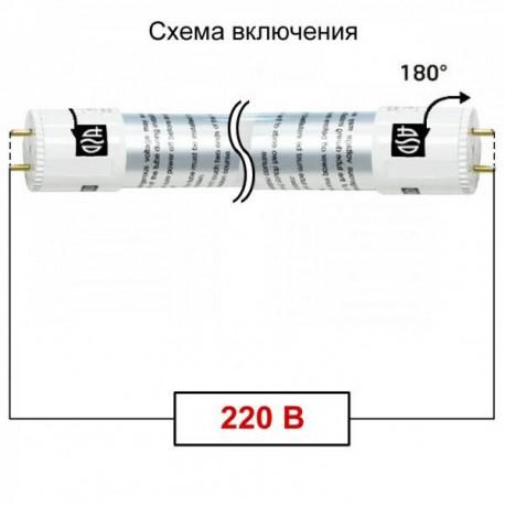 Фонарь Navigator Универсальный NTP-CP03-ACCU Пласт. 4LED, прям