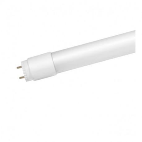 купить пермь Лампа светодиодная LED-T8R-M-PRO 10Вт 230В G13R