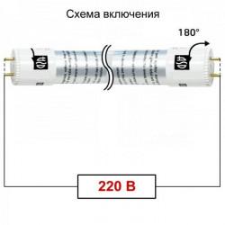 Лампа СД ЭРА ECO А55 8Вт 840 Е27 (10/100)