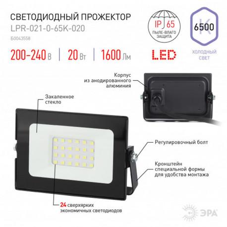 Лампа СД ЭРА ECO В35 6Вт 840 Е27 (10/100), в Перми