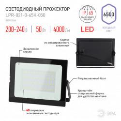 Лампа СД ЭРА ECO Р45 6Вт 827 Е27 (10/100)