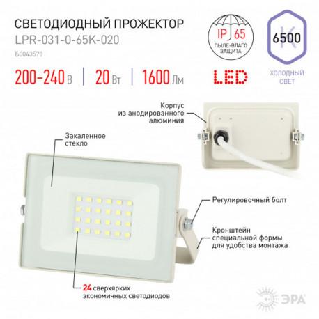 Лампа светодиодная ASD LED-R50-standart 3Вт 3000К Е14,в Перми