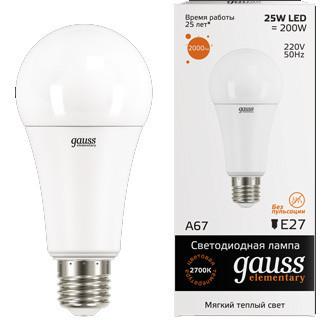 Лампа СД OLL-A60-12-230-2.7K-E27 в ассортименте,в Перми