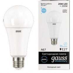 Лампа СД OLL-A60-15-230-E27 в ассортименте,в Перми