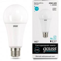 Лампа Gauss LED A67 25W E27 в ассортименте, в Перми