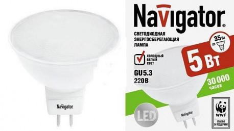 Фонарь Трофи Аккум. TSP3W 4V2Ah, 1W LED, ЗУ 220V (1/24),в Перми
