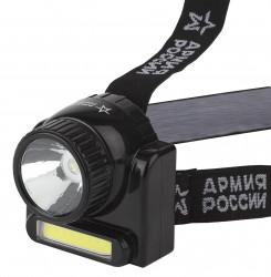 Фонарь ЭРА АРМИЯ РОССИИ GA-501 налобный Гранит