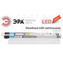 Светильник линейный ЭРА LLED-01-04W-4000-W 311мм (25)