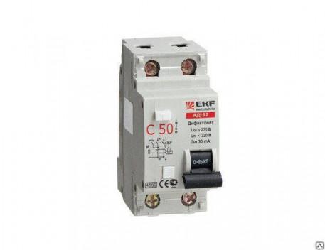 Подсветка Электростандарт LED Selenga 7Вт хром