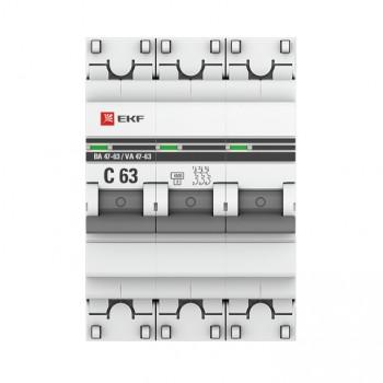 Фонарь ЭРА Практик RB-701 5Вт COB, 3xAA, крючок, магнит, бл.